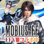 MOBIUS FINAL FANTASY v2.0.114 APK Full